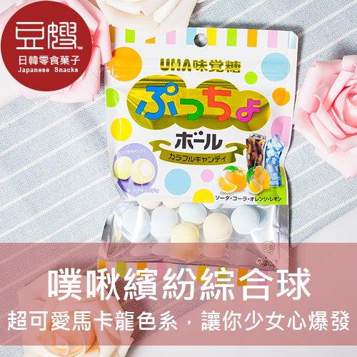 【豆嫂】日本零食UHA味覺糖繽紛綜合球★5月宅配$499免運★