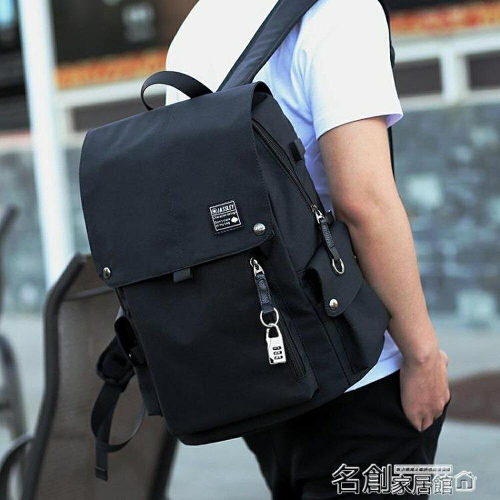 後背包 後背包男韓版大學生個性街頭青少年背包校園時尚潮流初中生書包男 名創家居館