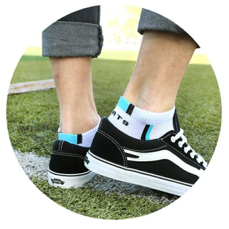 襪子男短襪船襪男士春夏季短筒棉襪隱形襪淺口防臭低幫運動襪