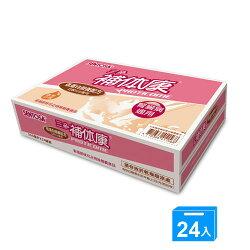 三多補體康低蛋白營養配方240ml*24罐【愛買】