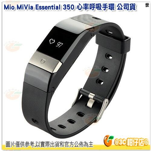 Mio MiVia Essential 350 心率呼吸手環 公司貨 健康手環 呼吸 心律 心率 健康 手錶