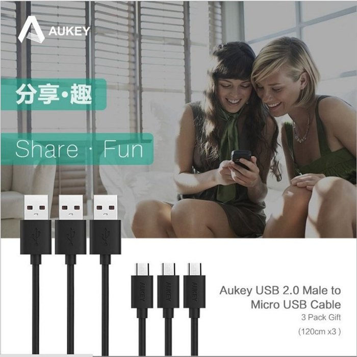 AUKEY Micro USB CB-D9 高速充電 傳輸線 200cm 黑色 單條裝
