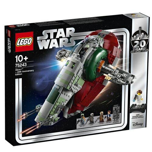 樂高LEGO 75243 星際大戰系列 - Slave l – 20th Anniversary Edition - 限時優惠好康折扣