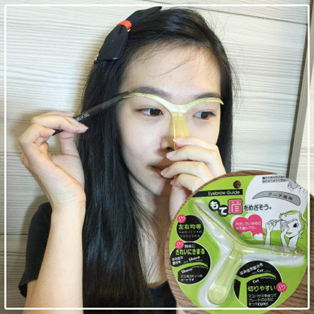 【Love Shop】美麗藝能界推薦日本修眉輔助器修眉輔助器畫眉卡畫眉3秒搞定 - 限時優惠好康折扣