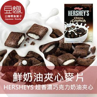 【豆嫂】韓國零食 家樂氏 x HERSHEYS 聯名限定 巧克力鮮奶油夾心早餐麥片(500g)★5月宅配$499免運★