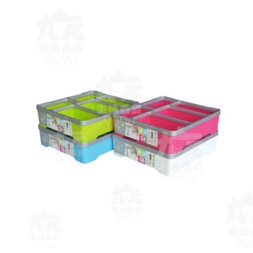 【九元生活百貨】聯府 P2-0136 金砂6號收納盒 P20136