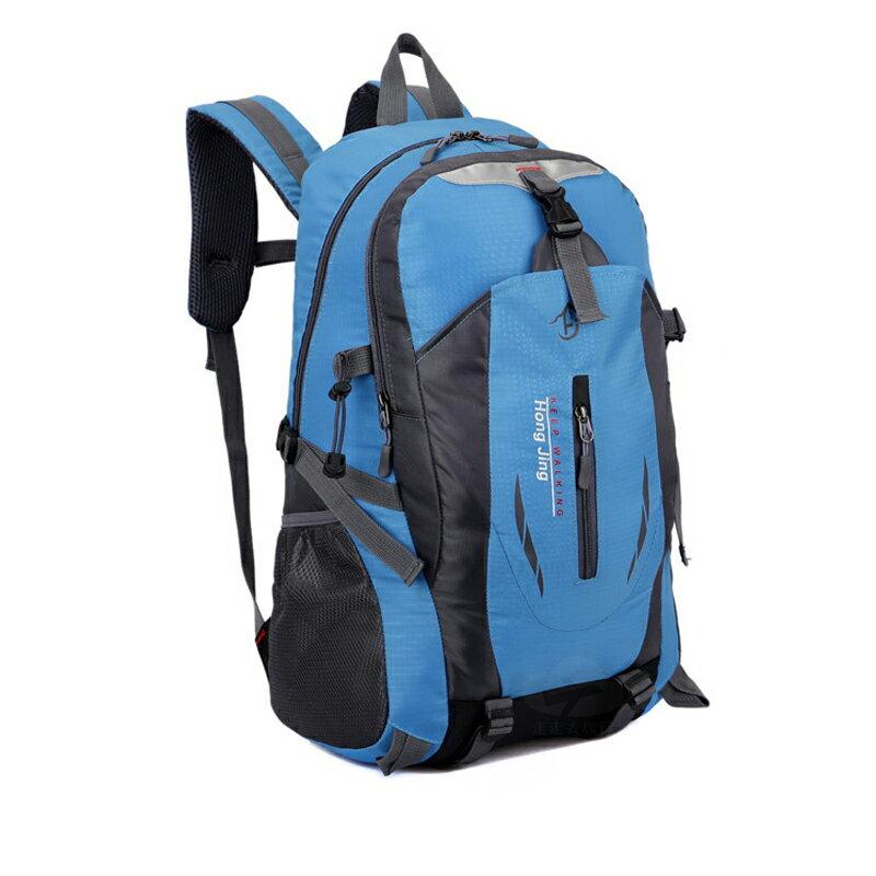 戶外登山雙肩旅行包 戶外背包 大登山包 戶外旅行 防潑水 大容量40L 2色【CI020】99750走走去旅行