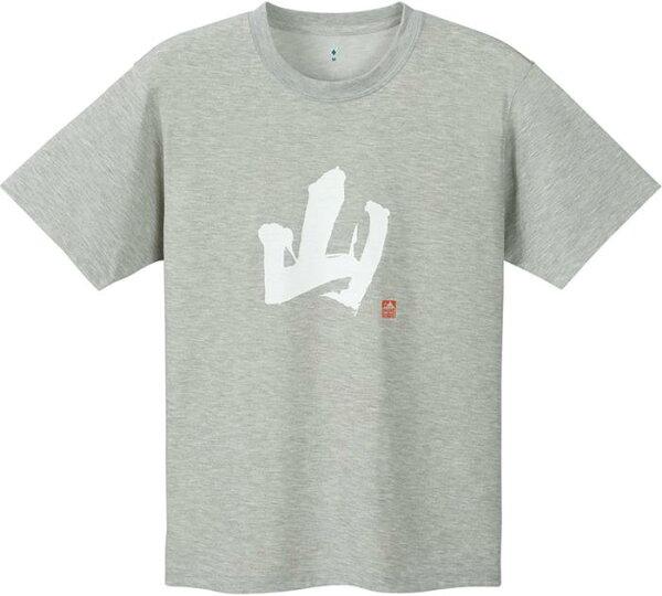 【【蘋果戶外】】mont-bell1114299淺灰Wickron書法[山]抗UV吸濕排汗短袖T恤休閒衫圓領衫運動上衣快乾透氣光觸媒抗菌除臭
