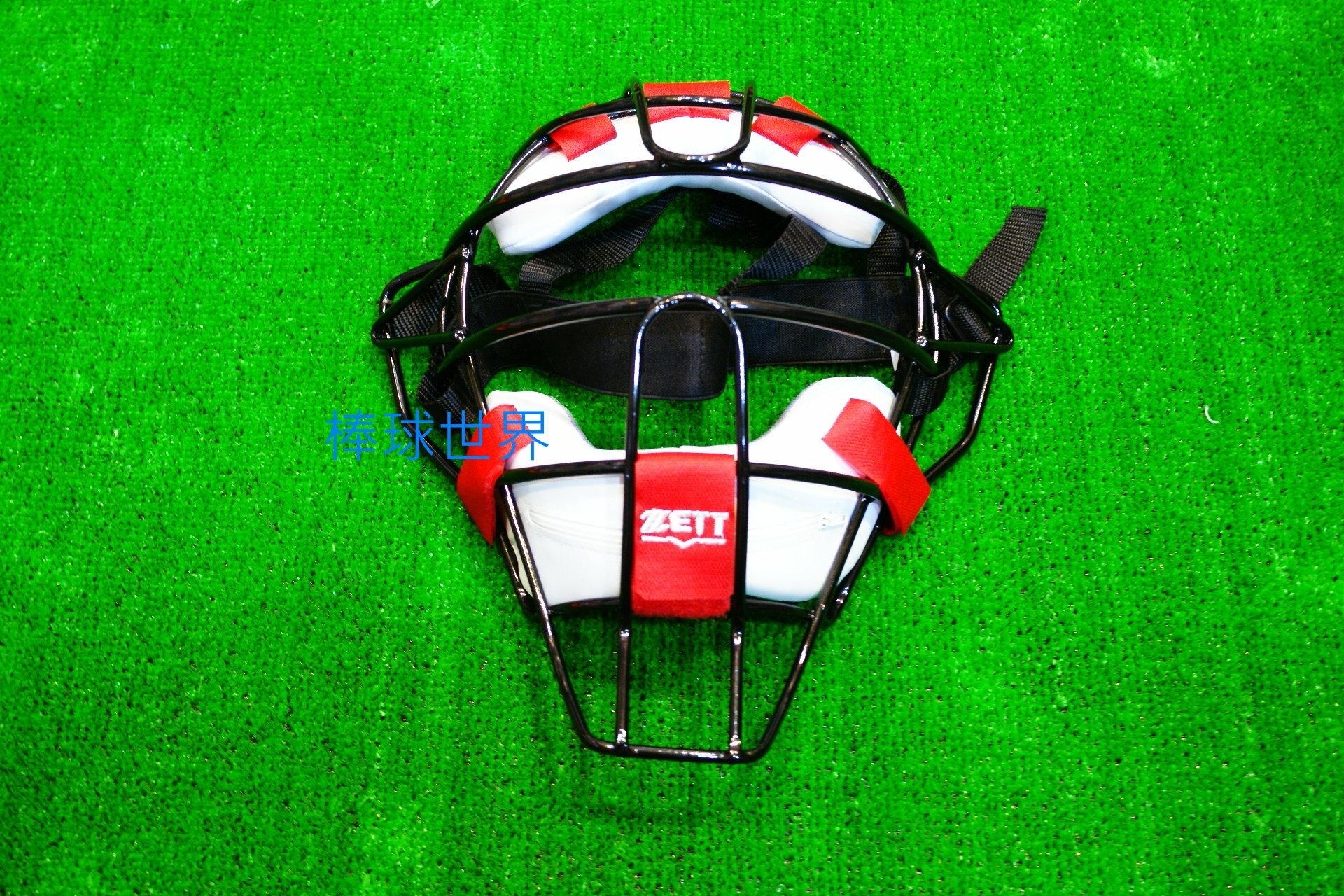 棒球世界全新ZETT 捕手面罩 BLMT-626 三色特價