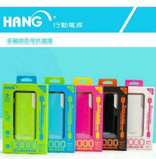 HANGHE400雙孔移動電源13000mAh雙USB快速充電手機平板MP34通用行動電源BSMI檢驗合格