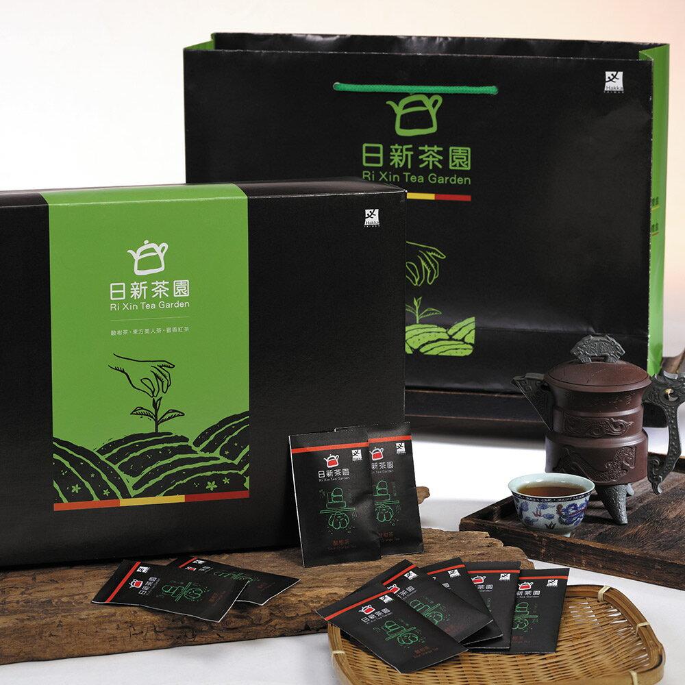 【日新有機茶園】日新茶園東方美人茶、蜜香紅茶、酸柑茶包禮盒(3入/盒)