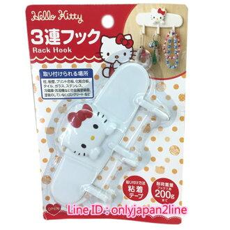 【真愛日本】16100700022造型3連掛勾-KT白  三麗鷗 Hello Kitty 凱蒂貓 掛勾 鉤子 居家收納 日本帶回