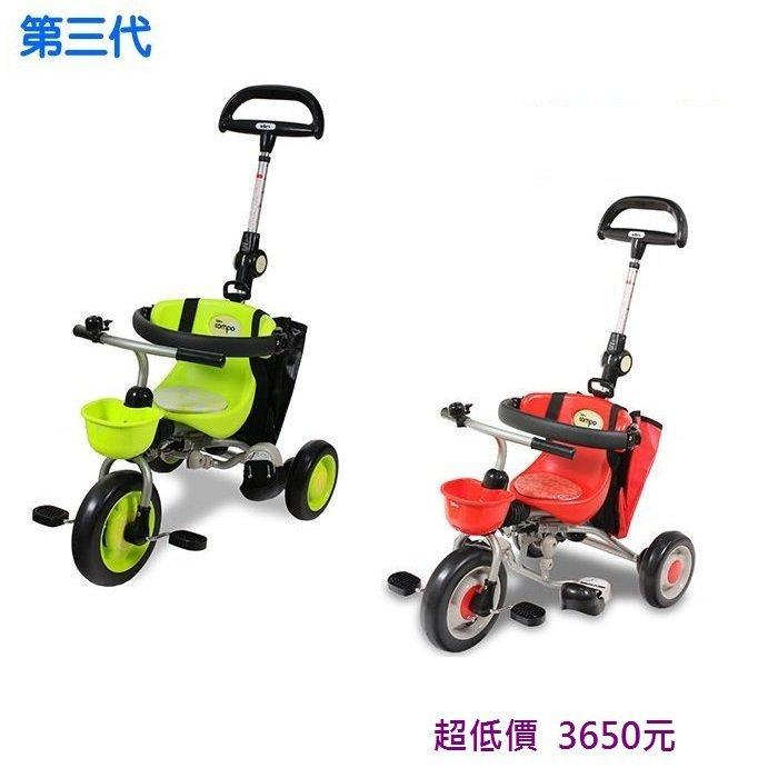 *美馨兒* IDES - 第三代新寶寶摺疊三輪背包車(二色可挑) 3650元