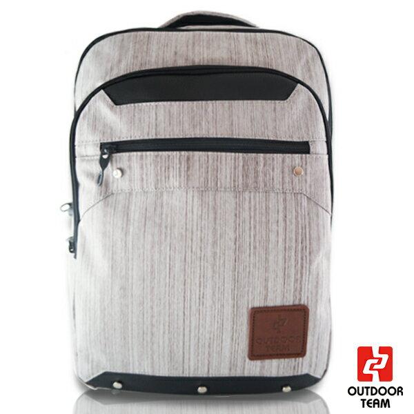 【禾雅】-OUTDOOR TEAM時尚休閒系列-【OD8532-DA00】-韓系 休閒 直拉鏈質感大容量後背包 -【淺灰】