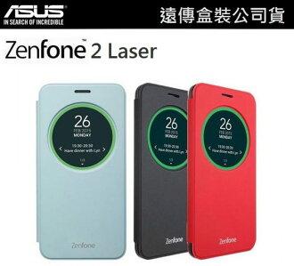 【原廠皮套】5吋 ASUS ZenFone2 Laser ZE500KL、ZE500KG 原廠智慧透視皮套【遠傳、全虹代理公司貨】