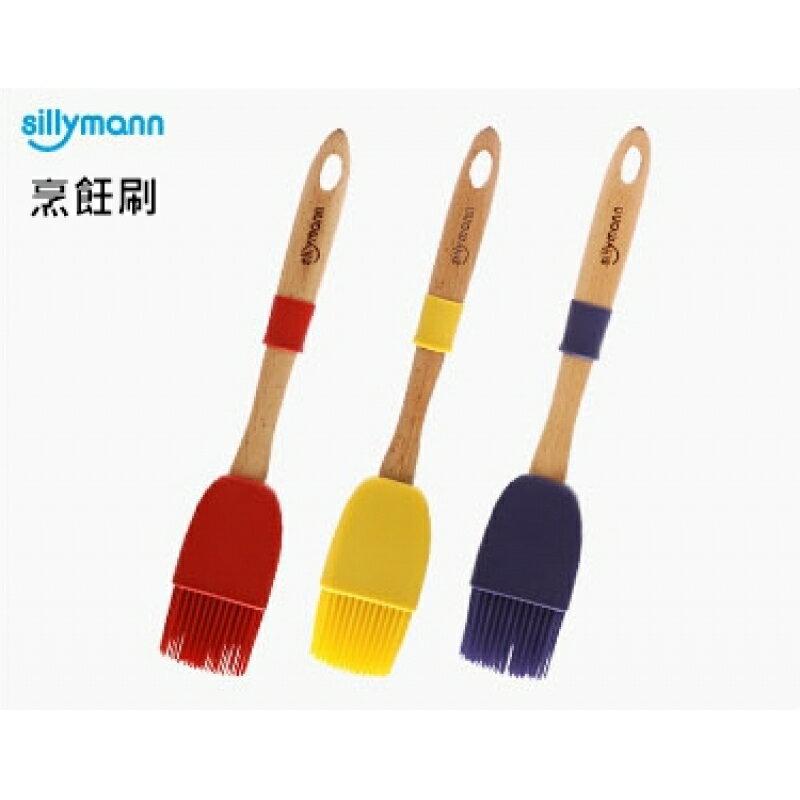 韓國sillymann矽膠廚具 (木柄 油刷)-不挑色
