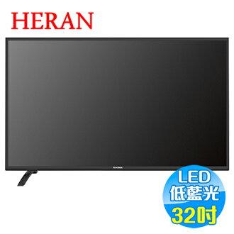 禾聯 HERAN 32吋 低藍光 LED 液晶顯示器 32NS13B