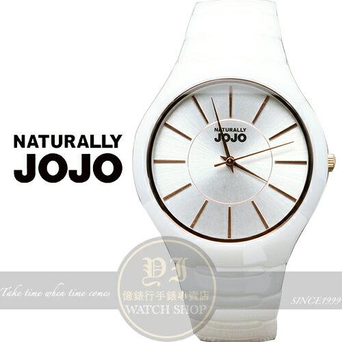 NATURALLY JOJO簡約時尚陶瓷腕錶JO96910-80R原廠公司貨