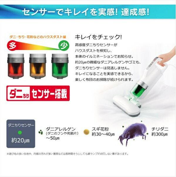 日本 IRIS OHYAMA 超輕量除螨吸塵器 2