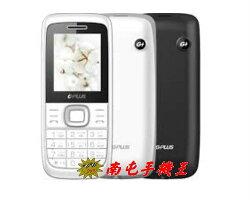 ←南屯手機王→ G-PLUS  3Ga資安機 直立式功能型手機【宅配免運費】
