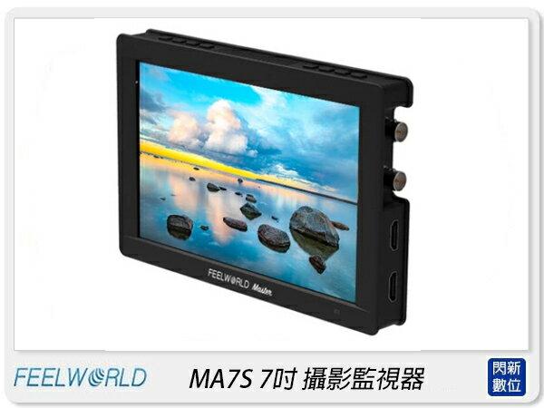 FEELWORLD Master MA7S 7吋 1920x1200 3G-SDI 4K HDMI 攝影監視螢幕