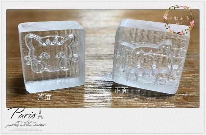 心動小羊^^笑臉小貓咪手工皂必備手工皂DIY材料 工具 手工皂皂章 皂印 皂章 圖案章壓克力皂章