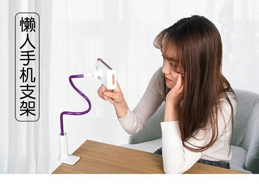 LoveShop批發小鋪 【Love Shop】p-01懶人手機支架/ 手機架平板夾/ 床頭桌面通用手機支架子/ 直播必備