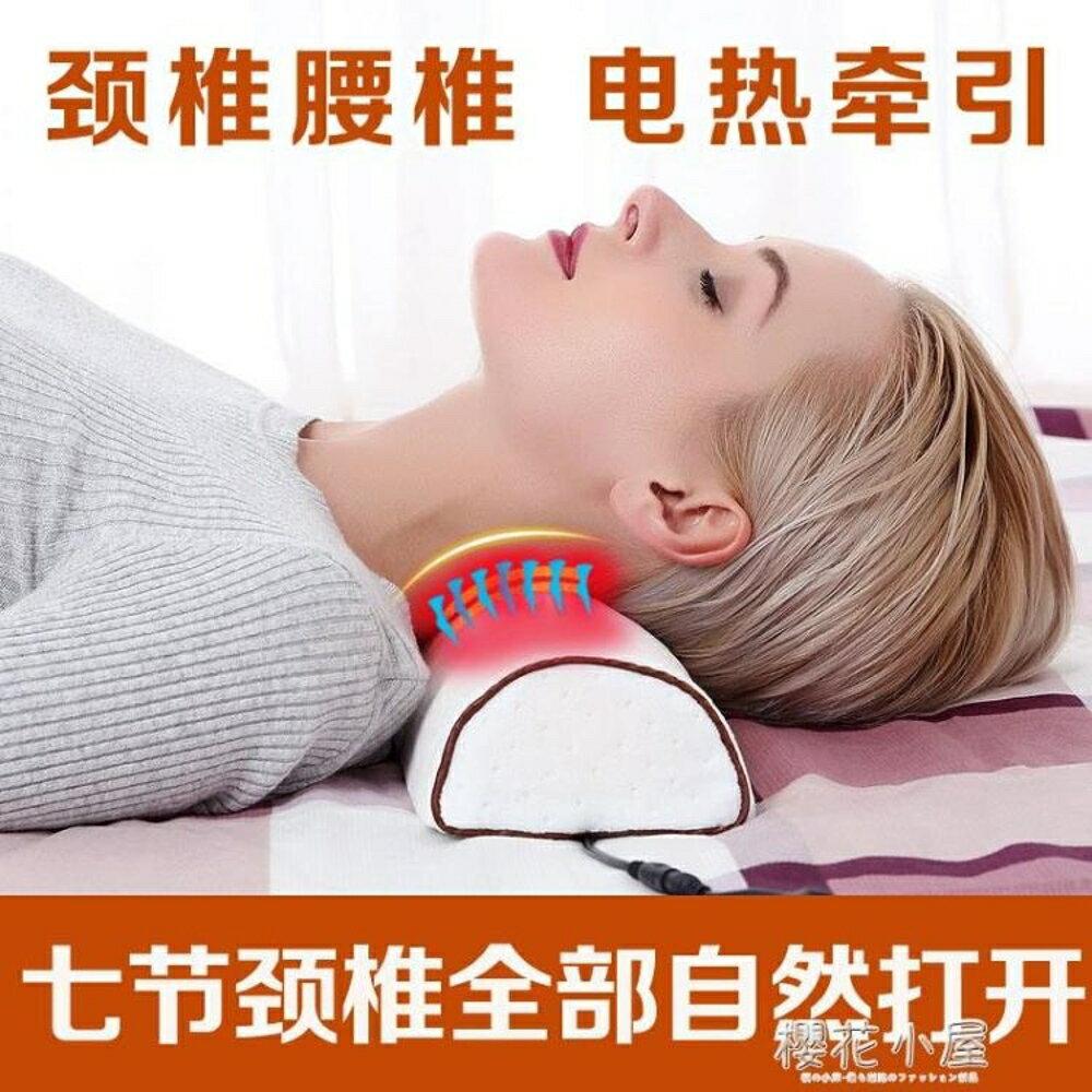 電熱調溫頸椎腰椎枕拉升專用不帶按摩器男女家用保健記憶枕頭QM林之舍家居