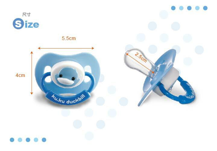 『121婦嬰用品館』KUKU 造型安撫奶嘴 - 櫻桃型 6