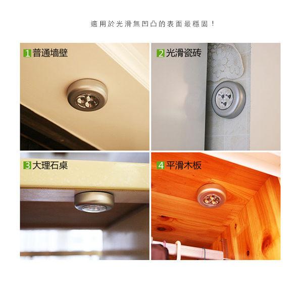 3D觸摸燈 拍拍燈 應急燈小夜燈LED燈頂燈 【H00228】 3