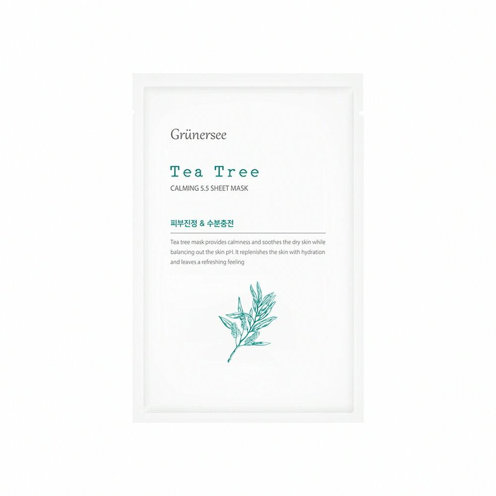 【 韓國Grunersee格樂喜】茶樹保濕面膜 (25ml單片)