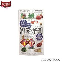 日本超人氣 Metabolic 酵素X酵母