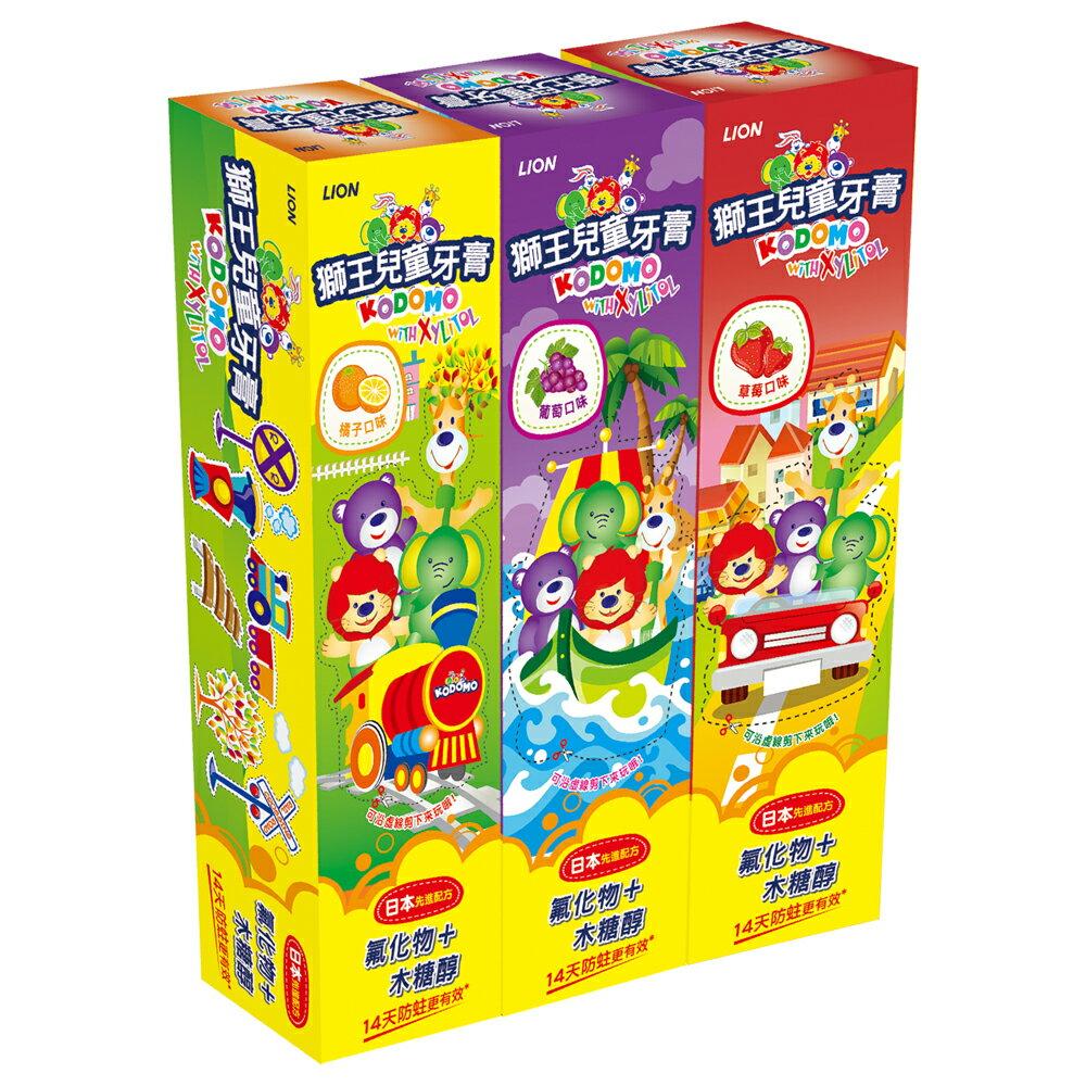 【獅王】兒童牙膏45g-3入 0