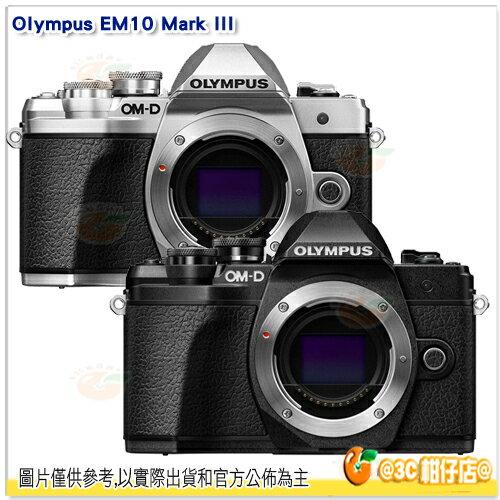 [24期0利率 / 送2仟元禮券] Olympus E-M10 Mark III 14-42mm EZ 電動鏡 單鏡組 元祐公司貨 EM10 III EM10 M3 14-42 2