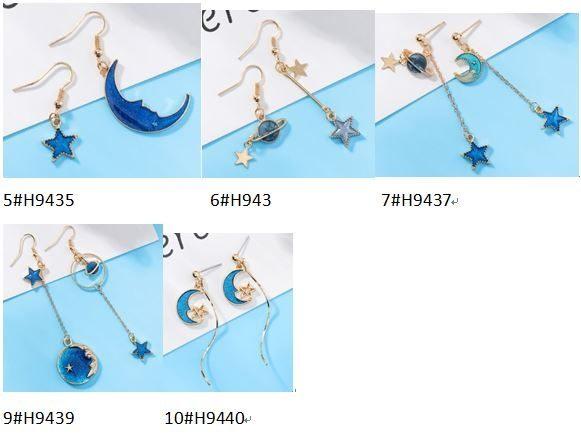 PS Mall 日系小清新藍色星星月亮耳環不對稱百搭星球幾何圓形耳勾長款耳墜【G065】 1