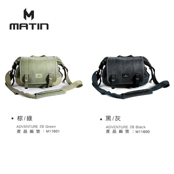 ◎相機專家◎MatinAdventure28冒險家側背包相機側背包斜肩包郵差包公司貨