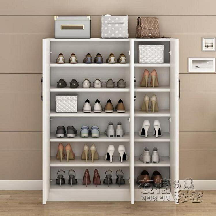 鞋櫃家用門口簡約現代多層鞋架玄關收納櫃飄窗陽臺大容量儲物櫃子 秋冬新品特惠