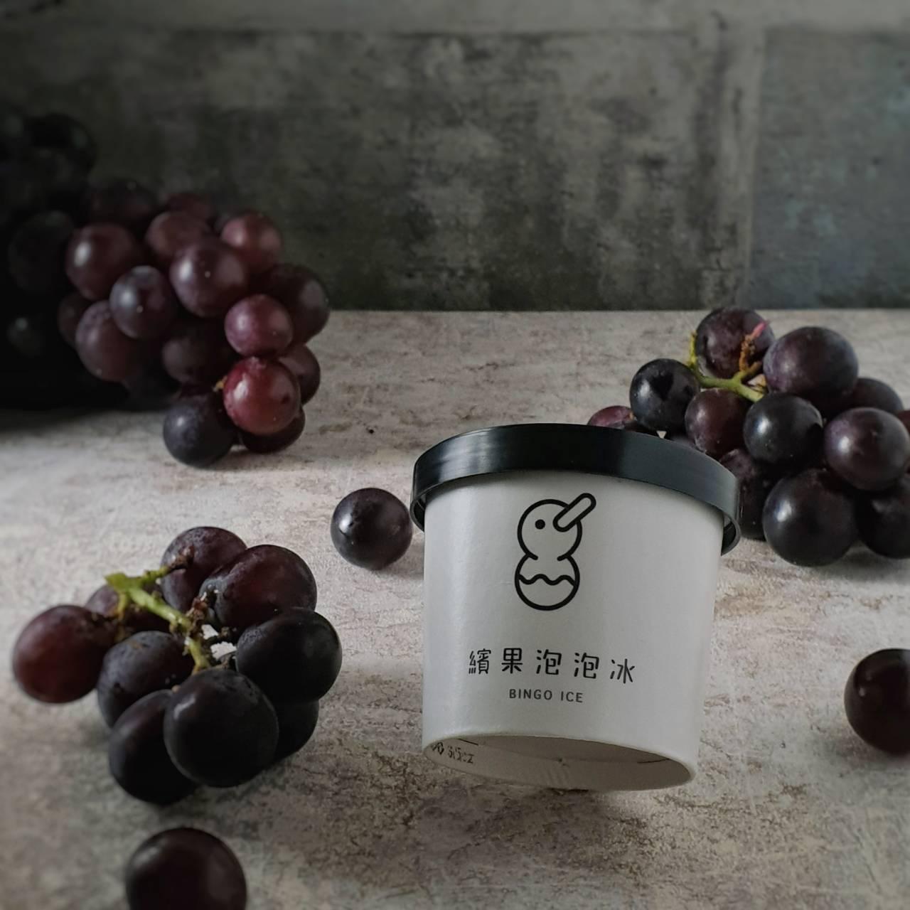 繽果泡泡冰 清甜葡萄冰 105ml 葡萄 水果 冰淇淋