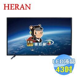 禾聯 HERAN 43吋液晶電視 HD-43GA2