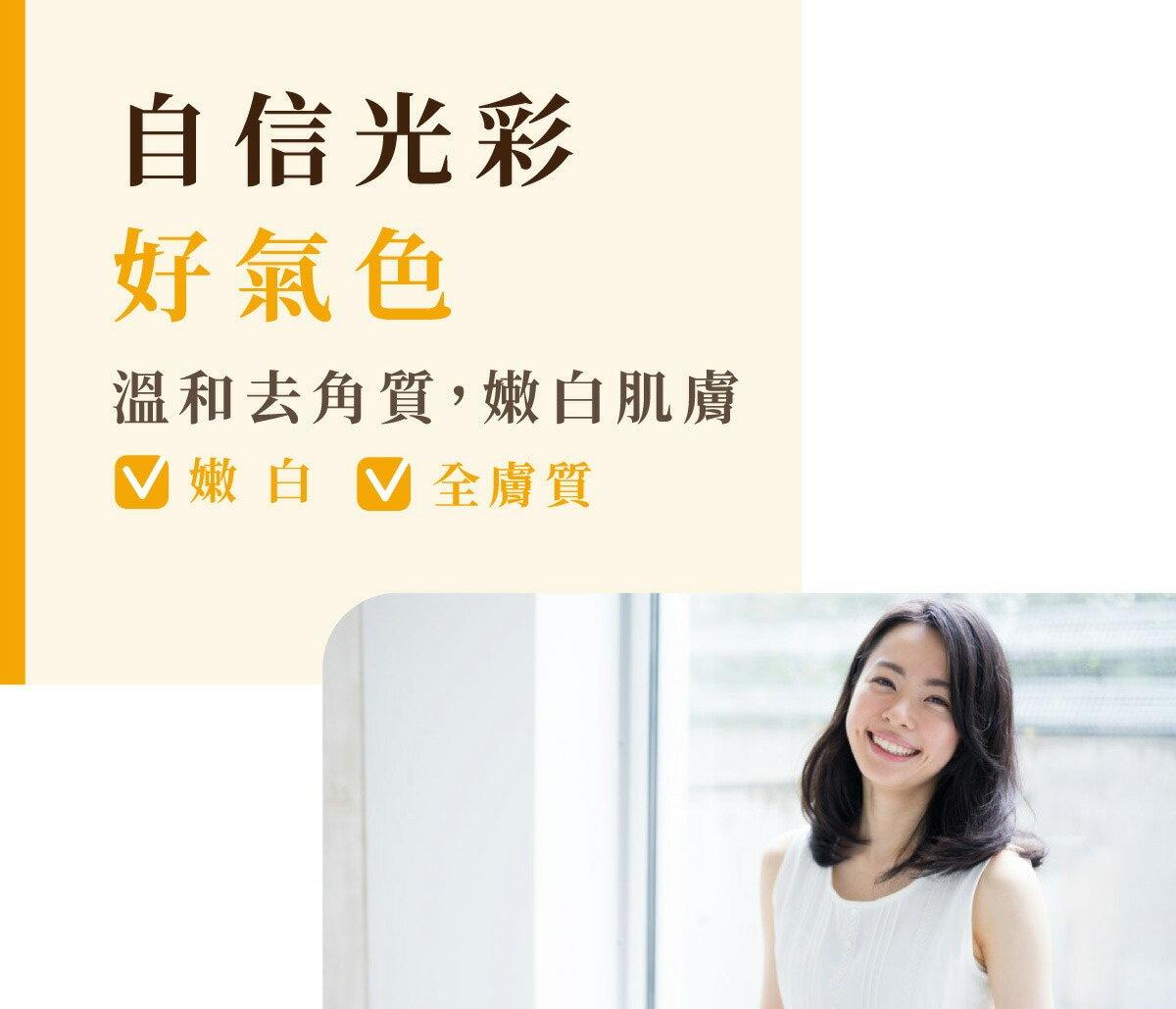 MIT👍滿額贈♥️【Inna Organic 童顏有機】橙花光采嫩白隱形面膜 (1片) 2