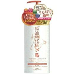 日本製  鉑潤肌 馬油滋養化妝水 1000ml 無香料