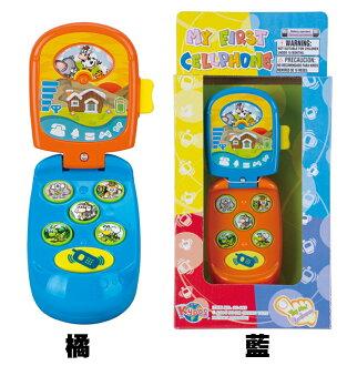 EMC兒童可掀玩具電話(藍、橘)【德芳保健藥妝】預購