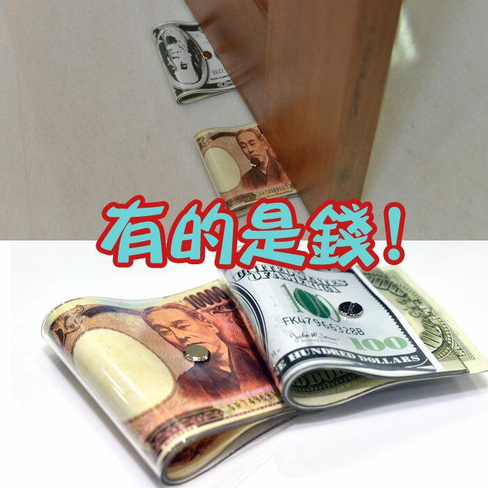 我就是有錢之KUSO 美金 日幣 鈔票 門檔 祝您幸運 招財進寶