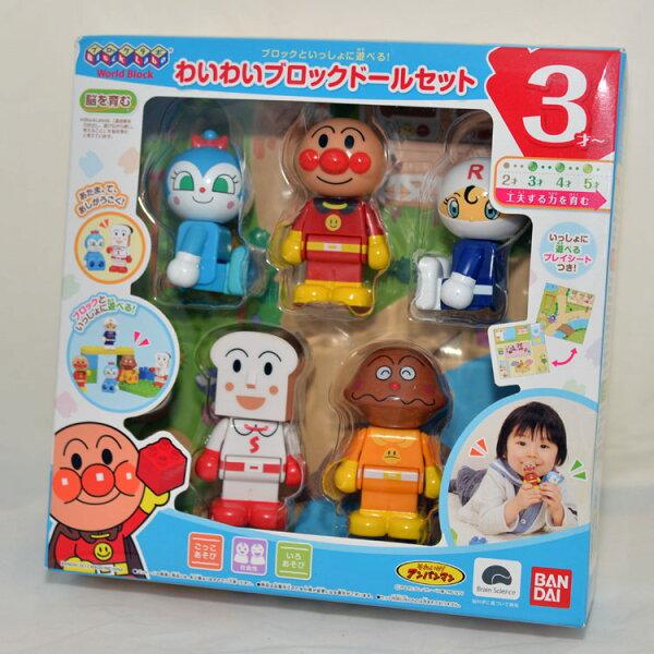 麵包超人家族遊樂園益智三歲以上日本帶回正版