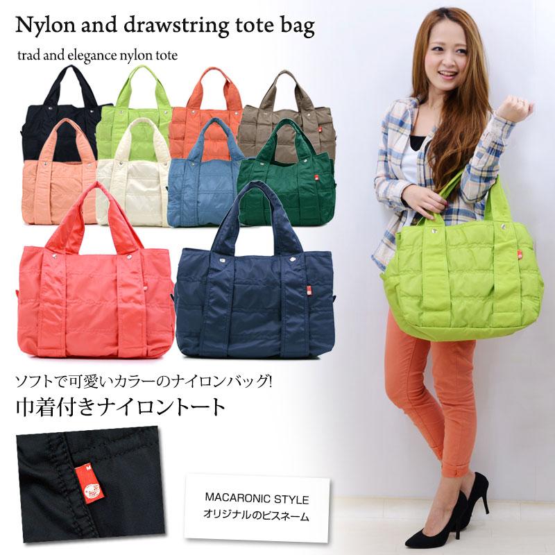 Macaronic Style 日本專櫃 空氣手提包 附收納袋 日本帶回M號