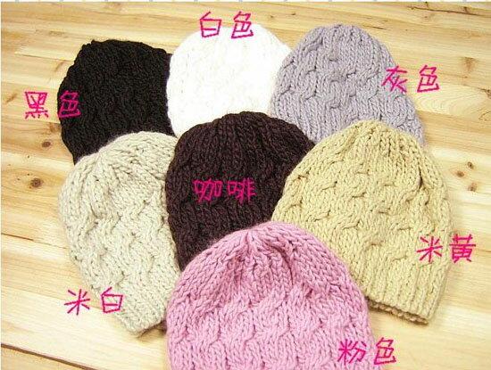 新款 寒冷 冬季不怕啦 冰島毛 純手工 編織 粗毛線帽 菠蘿帽 毛帽