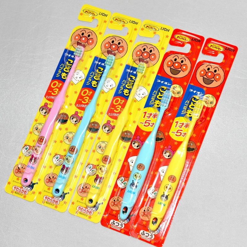 麵包超人 幼兒牙刷 適合0-3歲 寶寶 日本帶回 LION花王出品