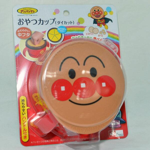 麵包超人幼兒零嘴保存收納盒好拿好放日本製正版商品