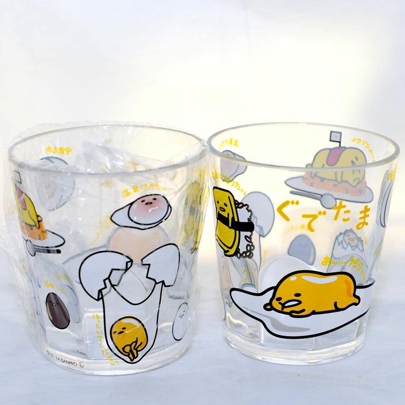 蛋黃哥 樹脂透明水杯 280ml 日本帶回正版商品