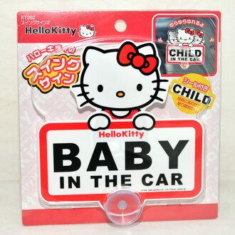 Hello Kitty 汽車警示牌, 告示牌 BABY IN THE CAR 日本製造